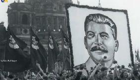 UATV запустив цикл сюжетів про міфи Радянського союзу