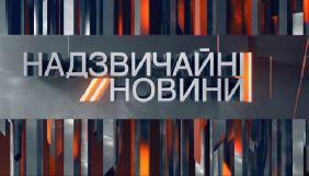 «Надзвичайні новини» і низка ЗМІ розповіли криваві подробиці про ДТП на Черкащині – скаргу розгляне «Медіачек»