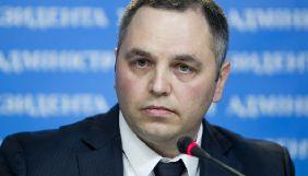 Канада може зняти санкції з Портнова – посол України