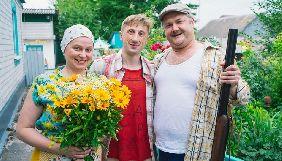 Новий канал замовив зйомки «Будиночка на щастя – 3»