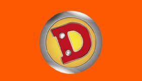 StarLightMedia і «Дизель студіо» створили продюсерський центр (ДОПОВНЕНО)
