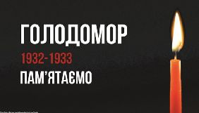 23 листопада Суспільне упродовж цілого дня присвятить ефір до Дня пам'яті жертв голодоморів