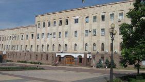На сайті Кіровоградської ОДА зникають і повертаються інформаційні повідомлення