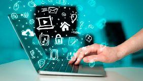 Міністр економіки ФРН заявив, що доступ до інтернету має стати одним з основних прав людини