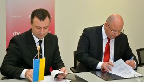 «UA: Закарпаття» і суспільний мовник Словаччини спільно виготовлятимуть контент