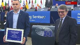 Олег Сенцов отримав премію імені Сахарова