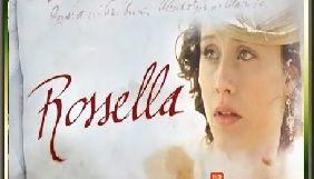 Суспільне закупило за 480 тис. гривень право на показ двох італійських серіалів і чотирьох біблійних фільмів