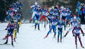 «UA: Перший» транслюватиме Кубок світу з біатлону сезону 2019-2020