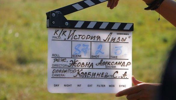 Зоозахисники хочуть притягнути до відповідальності творців фільму «Історія Лізи» за жорстоку сцену