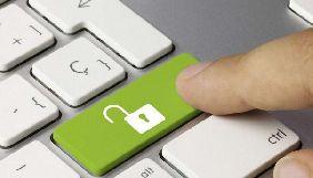 Апеляційний суд підтримав блокування українських сайтів