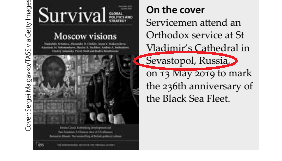Журнал Міжнародного інституту стратегічних досліджень назвав Севастополь «російським»