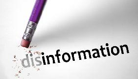 У законопроєкті щодо протидії дезінформації будуть запобіжники тиску на ЗМІ - заступник міністра