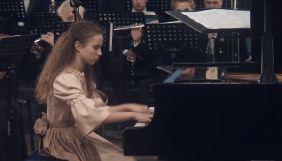 «Українське радіо» та радіо «Культура» транслюватимуть наживо концерт «Я – віртуоз»
