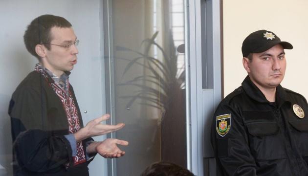 Суд змінив запобіжний захід блогеру Муравицькому