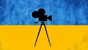 Держкіно уклало договір на створення фільму про дітей, які стали жертвами російської агресії