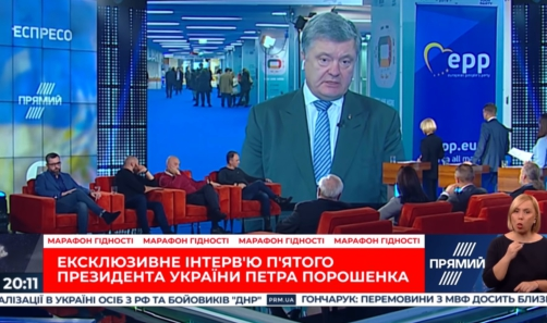 Караоке на Майдані. Моніторинг інформаційних каналів 18–24 листопада 2019 року