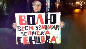 У Москві відбулась акція на підтримку Асєєва, Мемедемінова та інших політв'язнів