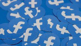 Після скарги влади Сингапура Facebook вперше позначила пост як фейковий