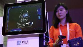 У Китаї ввели обов'язкове сканування обличчя під час реєстрації мобільних телефонів