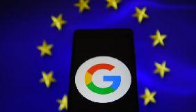 У ЄС починають розслідування за фактом збору даних Google