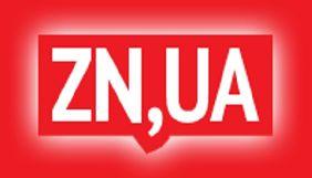 Сайт «Дзеркала тижня» під загрозою закриття разом з газетою – джерела