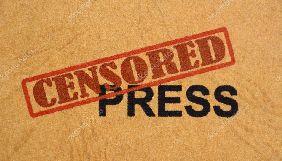 Комітет захисту журналістів запустив кампанію 2019 #FreeThePress