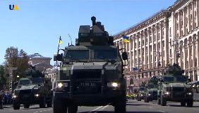 На UATV покажуть цикл сюжетів «Армія 2.0» про модернізацію українських Збройних сил