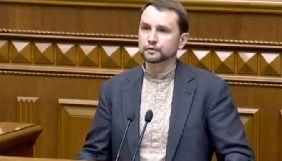 Володимир В'ятрович офіційно став депутатом