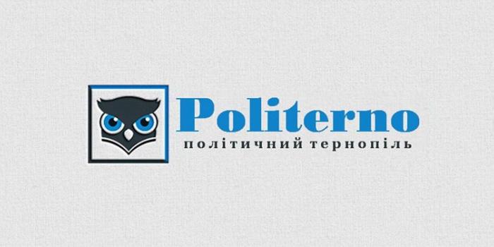 Тернопільське інтернет-видання зазнало DDoS-атаки