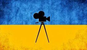 Витрати на кінопроєкти в рамках роботи УКФ у 2020 році зменшать більш ніж вдвічі - МКМС (ДОПОВНЕНО)