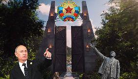 Парк Дореволюційного періоду. Канали Медведчука 25 листопада — 1 грудня 2019 року
