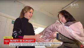 У вагітної глядачки «Вечора прем'єр з Катериною Осадчою» почалися перейми на концерті