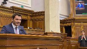 На сайті Верховної Ради опублікували не ту заяву про курс на НАТО – нардеп