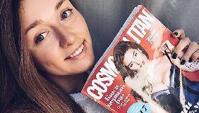 Заступниця головреда Cosmopolitan різко висловилася про похорон Героя України. Згодом вона вибачилася