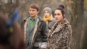 Канал «Україна» знімає мінісеріал «Пробудження кохання»