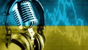 У 2020 році Нацрада планує охопити українським радіомовленням 80 % території Криму