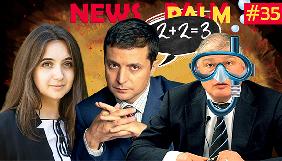 Червоненко виринає на NewsOne, Мендель рахує журналістів «Свободи», Зеленський повчає. Ньюспалм №35