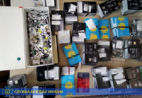 У Києві викрили «ботоферму», яка працювала в інтересах бойовиків та Росії - СБУ