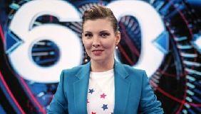 Скабєєва додзвонилася Зеленському, він поклав слухавку