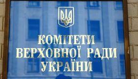 Комітет свободи слова ухвалив проєкт постанови про рекомендації парламентських слухань