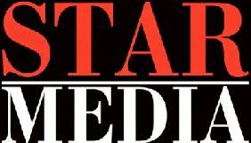 Star Media утворила спільний продакшн із російським медіахолдингом - росЗМІ
