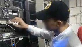 Кіберполіція обшукала провайдера з Івано-Франківська, якого підозрює в піратстві