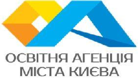 КП «Освітня Агенція Міста Києва» провела тендер на розміщення «позитивних матеріалів» у ЗМІ