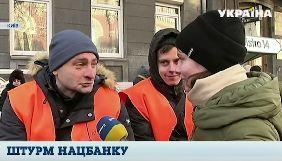 Велосипед для Зеленського й Нацбанк проти Коломойського. Моніторинг теленовин 25 листопада — 1 грудня 2019 року