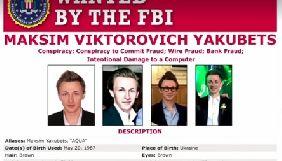 США пропонують $5 млн винагороди за інформацію про хакера українського походження
