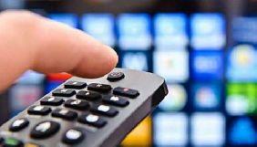 Нацрада оприлюднила рейтинги телеканалів за ІІІ квартал 2019 року