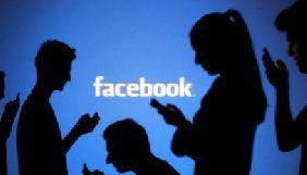 В Угорщині Facebook оштрафували на $4 млн через «введення в оману користувачів»