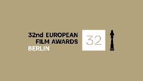 Європейська кіноакадемія назвала найкращим фільмом року «Фаворитку» Йоргоса Лантімоса