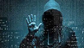 СБУ блокувала канали розповсюдження РФ та т.зв. «ДНР» деструктивної інформації з використанням «ботоферм»