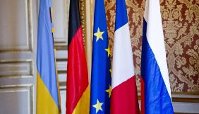 «Українське радіо» підготувало документальний радіофільм про «нормандську четвірку»
